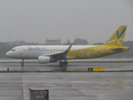 Tradel View FUKUROさんが、台湾桃園国際空港で撮影したバニラエア A320-214の航空フォト(飛行機 写真・画像)