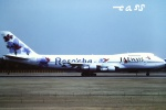 tassさんが、成田国際空港で撮影したJALウェイズ 747-246Bの航空フォト(飛行機 写真・画像)