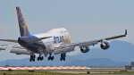 オキシドールさんが、岩国空港で撮影したアトラス航空 747-446の航空フォト(飛行機 写真・画像)