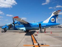FT51ANさんが、伊丹空港で撮影した天草エアライン ATR-42-600の航空フォト(飛行機 写真・画像)