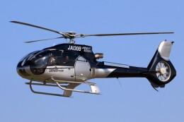 walker2000さんが、名古屋飛行場で撮影したオートパンサー EC130B4の航空フォト(飛行機 写真・画像)