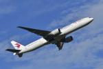 パンダさんが、成田国際空港で撮影した中国東方航空 777-39P/ERの航空フォト(飛行機 写真・画像)