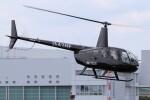 KAZFLYERさんが、東京ヘリポートで撮影した日本フライトセーフティ R44 Raven IIの航空フォト(飛行機 写真・画像)