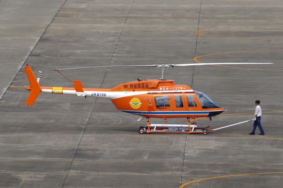 yabyanさんの新日本ヘリコプター Bell 206/406 (JA9796) 航空フォト