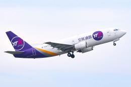 Jyunpei Ohyamaさんが、成田国際空港で撮影したYTOカーゴ・エアラインズ 737-37Kの航空フォト(飛行機 写真・画像)