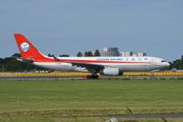 神宮寺ももさんが、成田国際空港で撮影した四川航空 A330-243Fの航空フォト(飛行機 写真・画像)