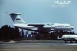 tassさんが、成田国際空港で撮影したアエロフロート・ロシア航空 Il-76TDの航空フォト(飛行機 写真・画像)