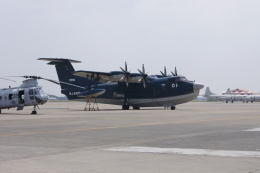 masahiさんが、厚木飛行場で撮影した海上自衛隊 US-2の航空フォト(飛行機 写真・画像)