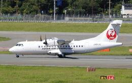mocohide☆さんが、福岡空港で撮影した日本エアコミューター ATR-42-600の航空フォト(飛行機 写真・画像)