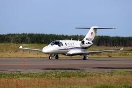 北の熊さんが、新千歳空港で撮影したTEXTRON AVIATION INCの航空フォト(飛行機 写真・画像)