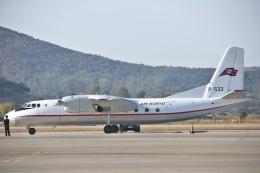海馬沢瀬戸さんが、平壌・順安国際空港で撮影した高麗航空 An-24RVの航空フォト(飛行機 写真・画像)