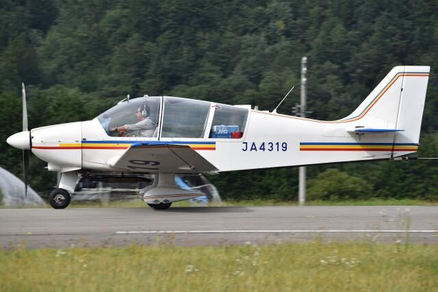 飛騨エアパーク - Hida Airparkで撮影された飛騨エアパーク - Hida Airparkの航空機写真(フォト・画像)