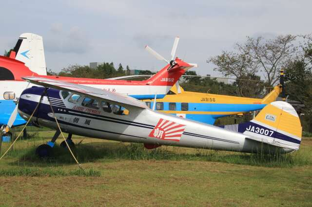 Hiro-hiroさんが、成田国際空港で撮影した朝日新聞社 195の航空フォト(飛行機 写真・画像)