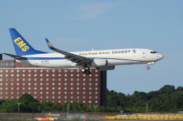神宮寺ももさんが、成田国際空港で撮影した中国郵政航空 737-81Q(BCF)の航空フォト(飛行機 写真・画像)