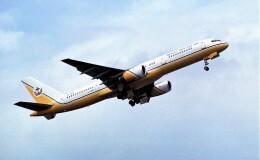 ハミングバードさんが、名古屋飛行場で撮影したロイヤルブルネイ航空 757-2M6の航空フォト(飛行機 写真・画像)