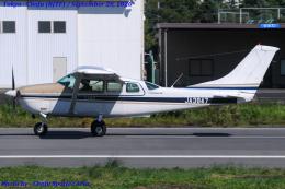 Chofu Spotter Ariaさんが、調布飛行場で撮影した共立航空撮影 TU206G Turbo Stationair 6の航空フォト(飛行機 写真・画像)