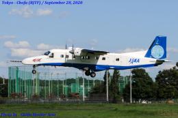 Chofu Spotter Ariaさんが、調布飛行場で撮影した宇宙航空研究開発機構 228-202の航空フォト(飛行機 写真・画像)