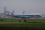 LEGACY-747さんが、成田国際空港で撮影したエアブリッジ・カーゴ・エアラインズ 747-8HVF(SCD)の航空フォト(飛行機 写真・画像)