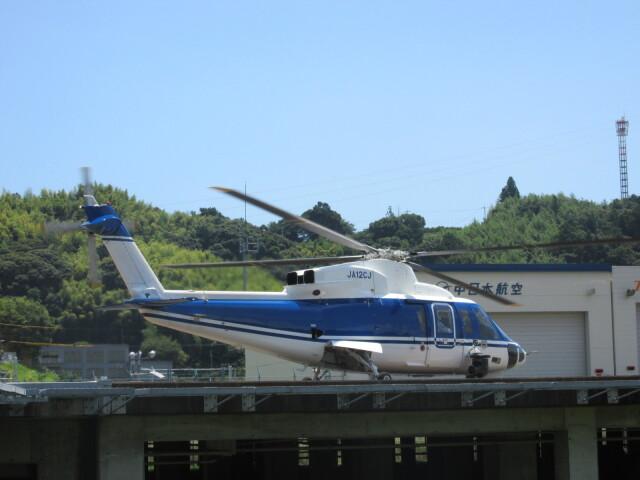 ランチパッドさんが、静岡ヘリポートで撮影した日本法人所有 S-76Cの航空フォト(飛行機 写真・画像)