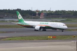 サリーちゃんのパパさんが、成田国際空港で撮影したエバー航空 787-9の航空フォト(飛行機 写真・画像)
