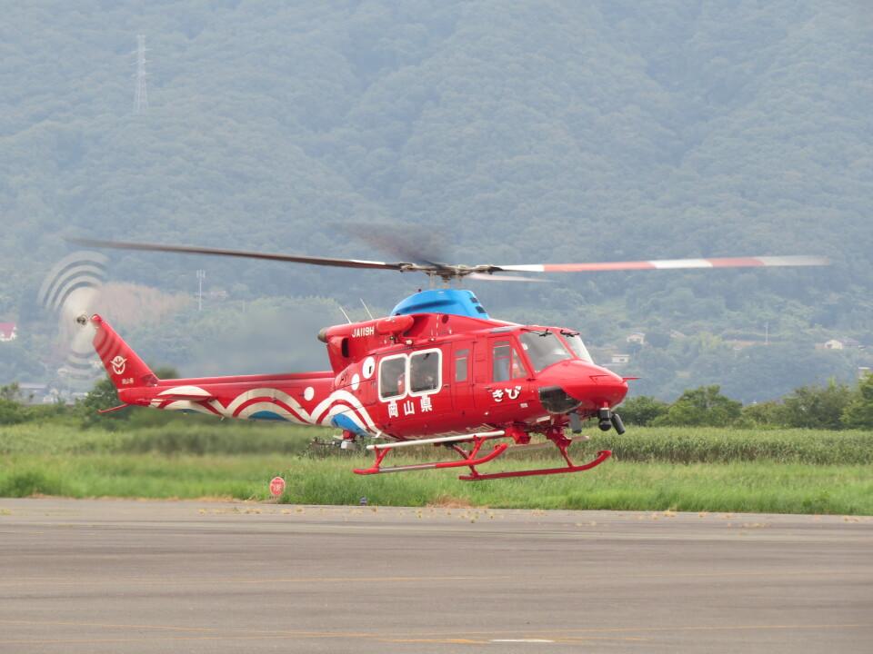 F.YUKIHIDEさんの岡山県消防防災航空隊 Bell 412 (JA119H) 航空フォト