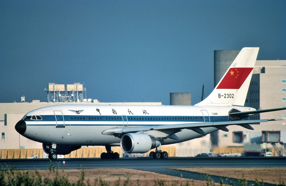 サンドバンクさんの中国民用航空局 Airbus A310-200 (B-2302) 航空フォト
