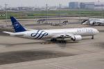kuraykiさんが、羽田空港で撮影したガルーダ・インドネシア航空 777-3U3/ERの航空フォト(飛行機 写真・画像)
