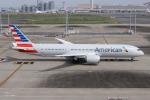 kuraykiさんが、羽田空港で撮影したアメリカン航空 787-9の航空フォト(飛行機 写真・画像)