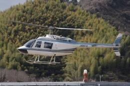 ラムさんが、静岡ヘリポートで撮影したユーロテックジャパン 206B-3 JetRanger IIIの航空フォト(飛行機 写真・画像)