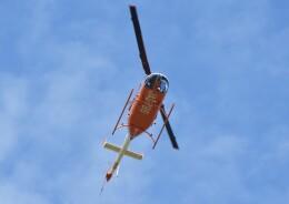 チョコさんが、静岡県浜松上空で撮影した新日本ヘリコプター 206L-3 LongRanger IIIの航空フォト(飛行機 写真・画像)