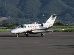 F.YUKIHIDEさんが、岡南飛行場で撮影したオートパンサー 525 Citation CJ1の航空フォト(飛行機 写真・画像)