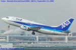 Chofu Spotter Ariaさんが、羽田空港で撮影したエアーネクスト 737-54Kの航空フォト(飛行機 写真・画像)