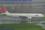 Chofu Spotter Ariaさんが、羽田空港で撮影した日本航空 A300B4-622Rの航空フォト(飛行機 写真・画像)