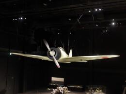 岐阜かかみがはら航空宇宙博物館で撮影された三菱重工業 - Mitsubishi Heavy Industriesの航空機写真