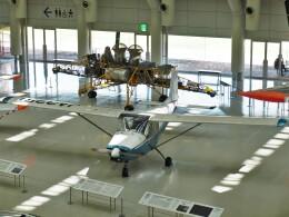 岐阜かかみがはら航空宇宙博物館で撮影された日本航空学園 - Japan Aviation Academyの航空機写真