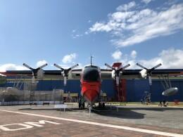 Smyth Newmanさんが、岐阜かかみがはら航空宇宙博物館で撮影した海上自衛隊 US-1Aの航空フォト(飛行機 写真・画像)