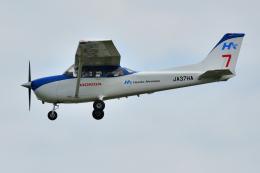 saoya_saodakeさんが、成田国際空港で撮影した本田航空 172S Skyhawk SPの航空フォト(飛行機 写真・画像)