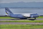yabyanさんが、中部国際空港で撮影したアントノフ・エアラインズ An-124-100M Ruslanの航空フォト(飛行機 写真・画像)
