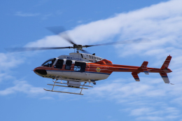 yabyanさんが、名古屋飛行場で撮影した新日本ヘリコプター 407の航空フォト(飛行機 写真・画像)