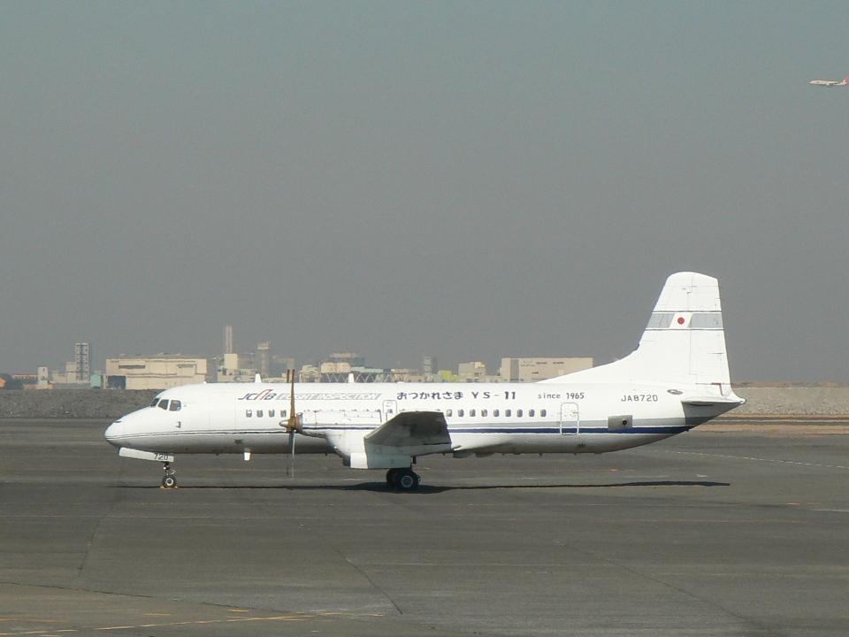 蒲田っ子さんの国土交通省 航空局 NAMC YS-11 (JA8720) 航空フォト
