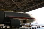 aki@ヒコーキ大好き少年さんが、羽田空港で撮影した航空自衛隊 747-47Cの航空フォト(飛行機 写真・画像)