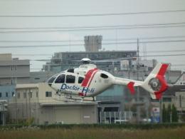 ヒコーキグモさんが、八尾空港で撮影した学校法人ヒラタ学園 航空事業本部 EC135P2+の航空フォト(飛行機 写真・画像)