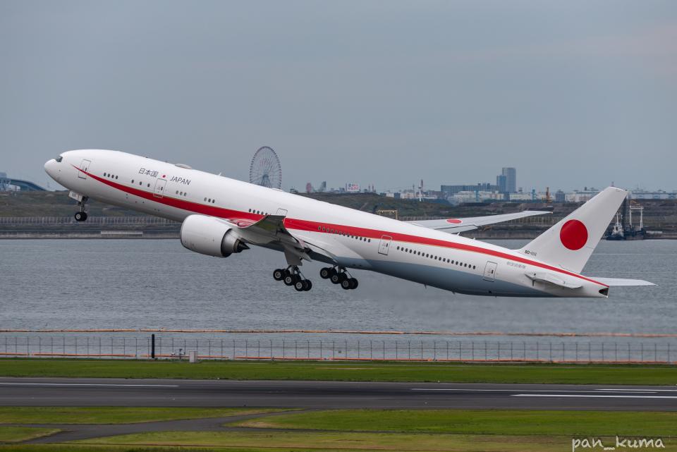 ぱん_くまさんの航空自衛隊 Boeing 777-300 (80-1111) 航空フォト