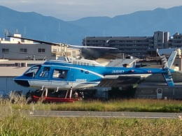 otromarkさんが、八尾空港で撮影した中日本航空 206B JetRanger IIIの航空フォト(飛行機 写真・画像)
