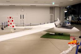 yabyanさんが、名古屋飛行場で撮影した日本個人所有 Discus bTの航空フォト(飛行機 写真・画像)