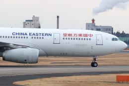 らむえあたーびんさんが、成田国際空港で撮影した中国東方航空 A330-243の航空フォト(飛行機 写真・画像)