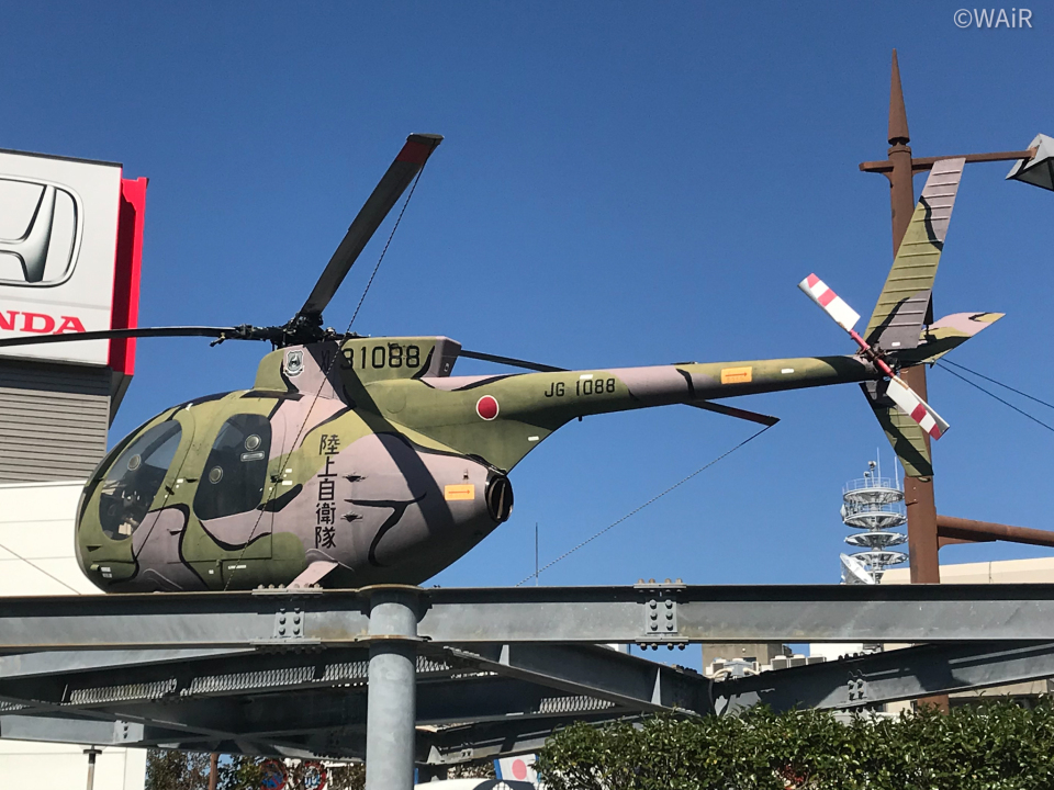 WAiRさんの陸上自衛隊 Kawasaki OH-6J (31088) 航空フォト