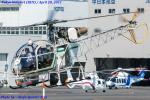 Chofu Spotter Ariaさんが、東京ヘリポートで撮影したアカギヘリコプター SA315B Lamaの航空フォト(飛行機 写真・画像)