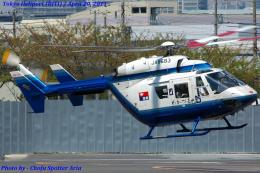 Chofu Spotter Ariaさんが、東京ヘリポートで撮影した中日新聞社 BK117C-1の航空フォト(飛行機 写真・画像)