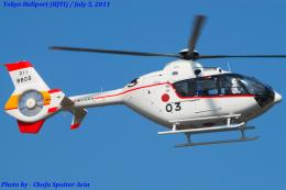 Chofu Spotter Ariaさんが、東京ヘリポートで撮影した海上自衛隊 TH-135の航空フォト(飛行機 写真・画像)
